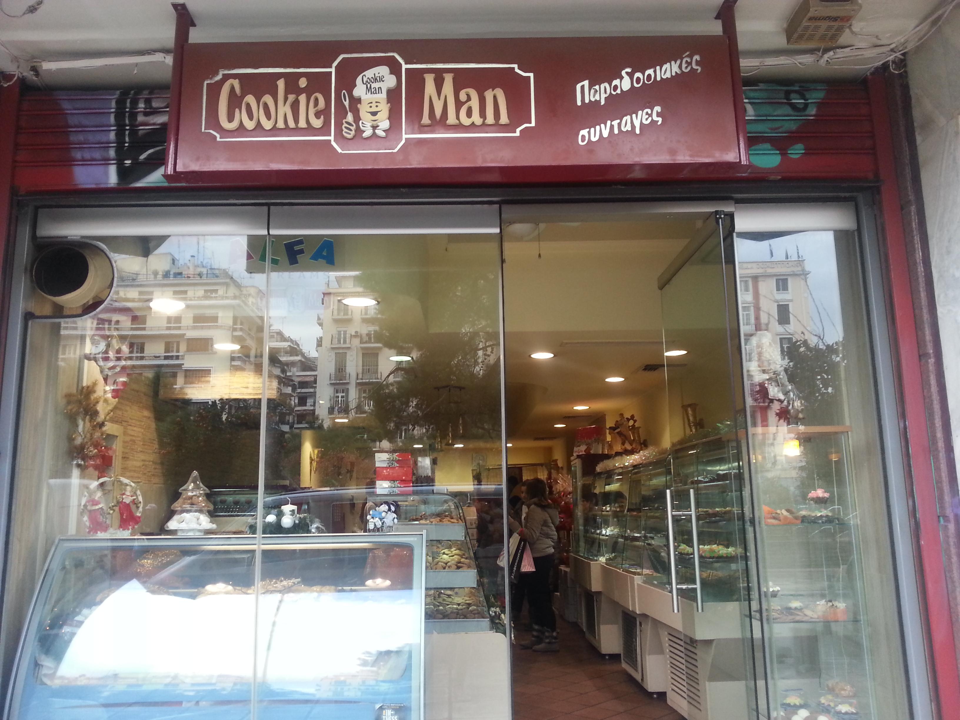 cookie-man-selanik