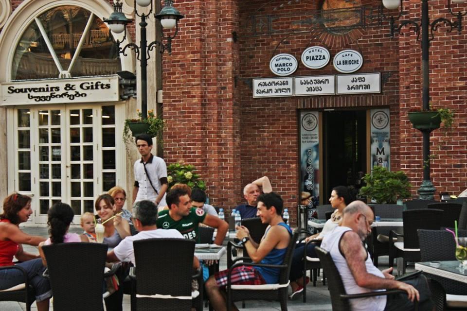 piazza-meydanı-batum